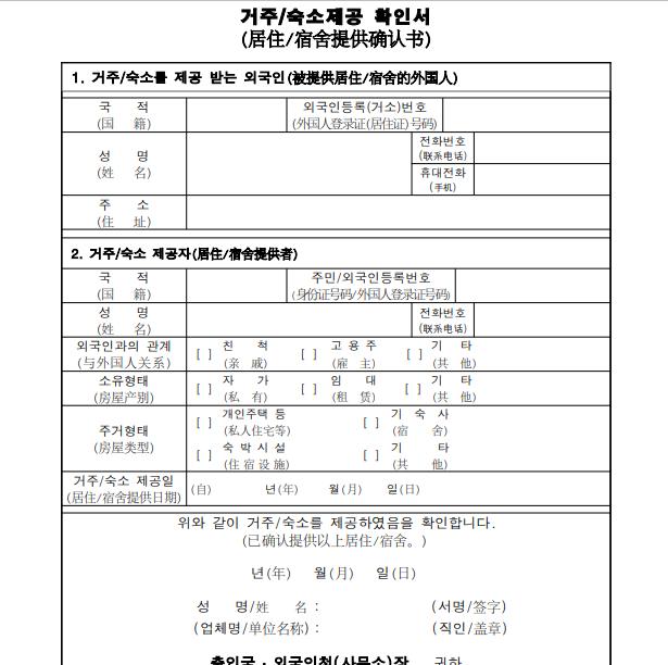 f:id:Hyangki:20210215210658p:plain
