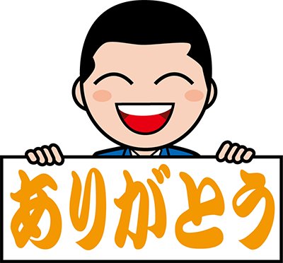 f:id:Hyo_tan:20161124190740p:plain