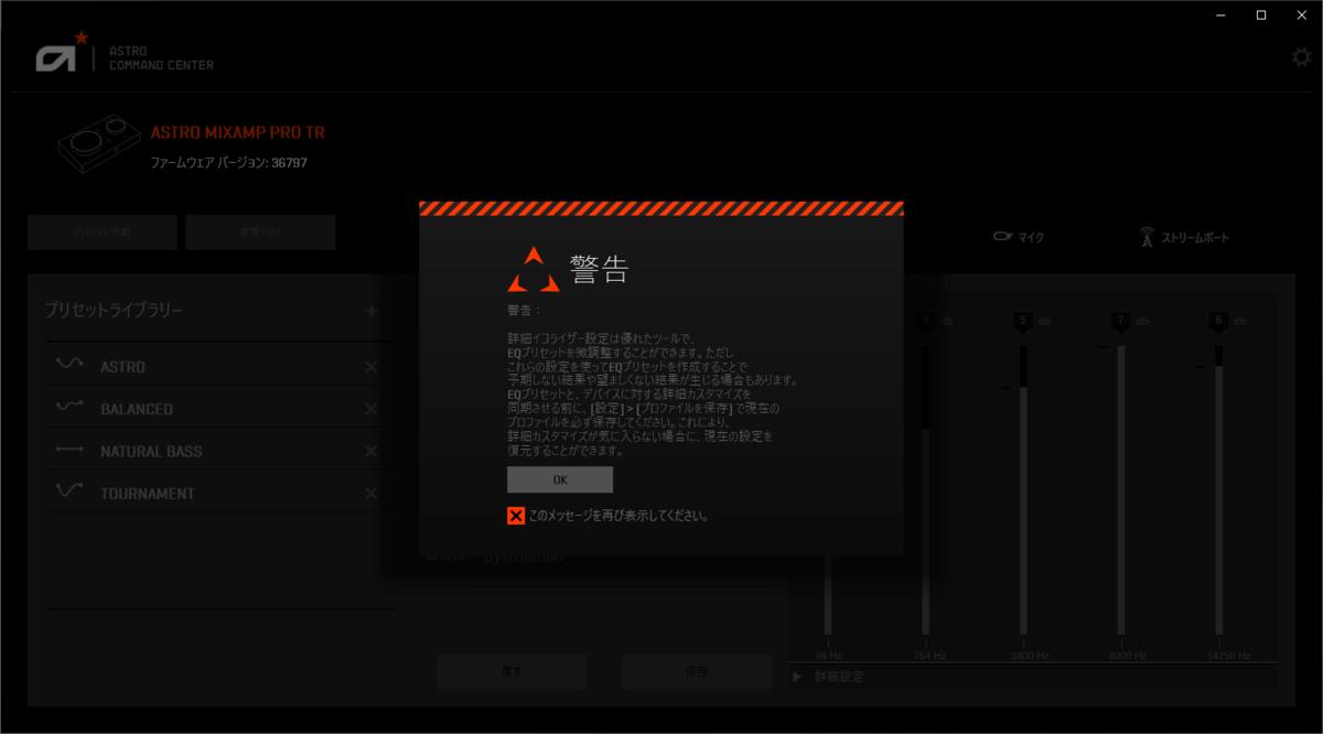 f:id:Hyogogames:20210127141415p:plain