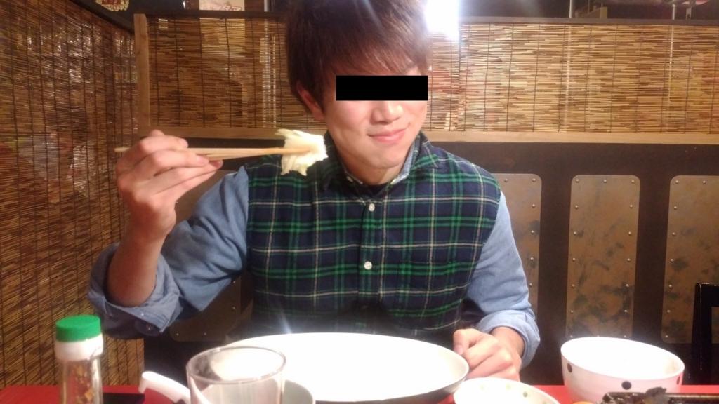 f:id:Hyoutabi:20170930052054j:plain