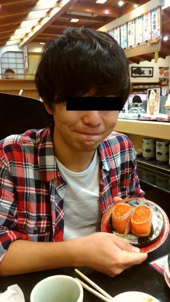 f:id:Hyoutabi:20170930052510j:plain