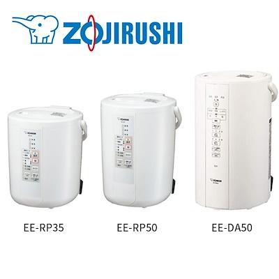 象印 EE-RP35