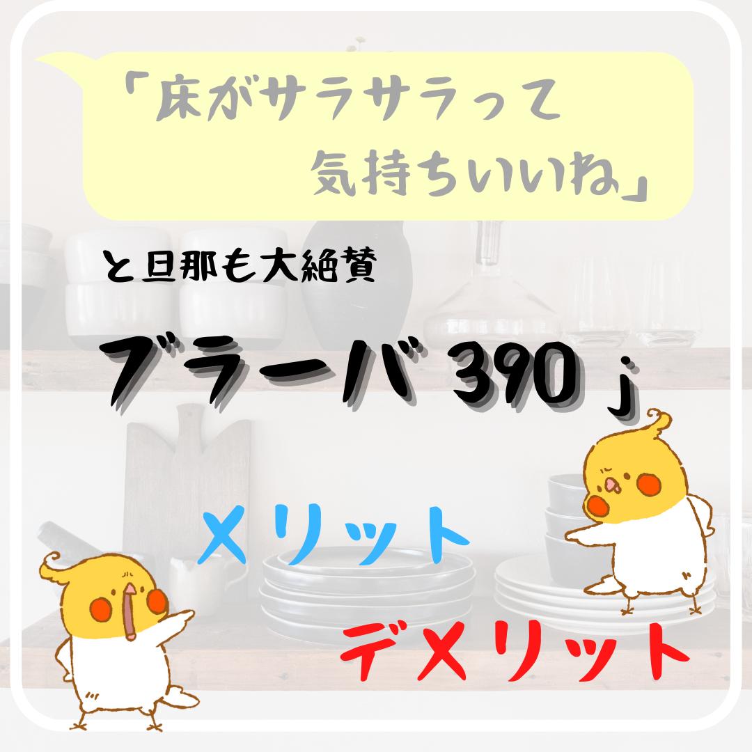f:id:Hyplic:20210110201430p:plain