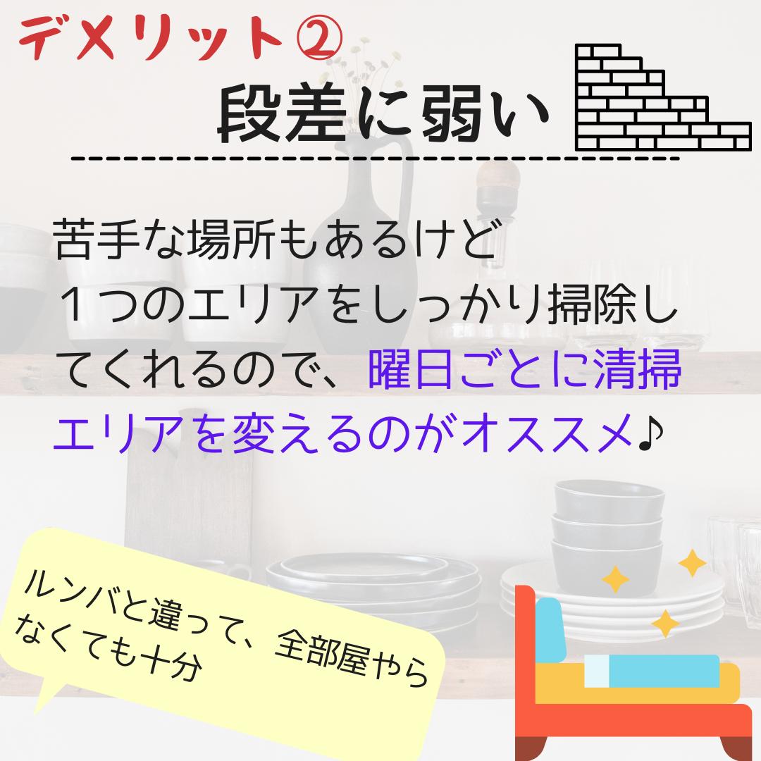 f:id:Hyplic:20210110201512p:plain