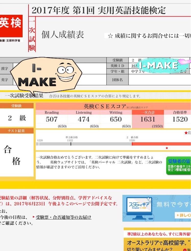 f:id:I-MAKEfukuoka:20170623094429j:image