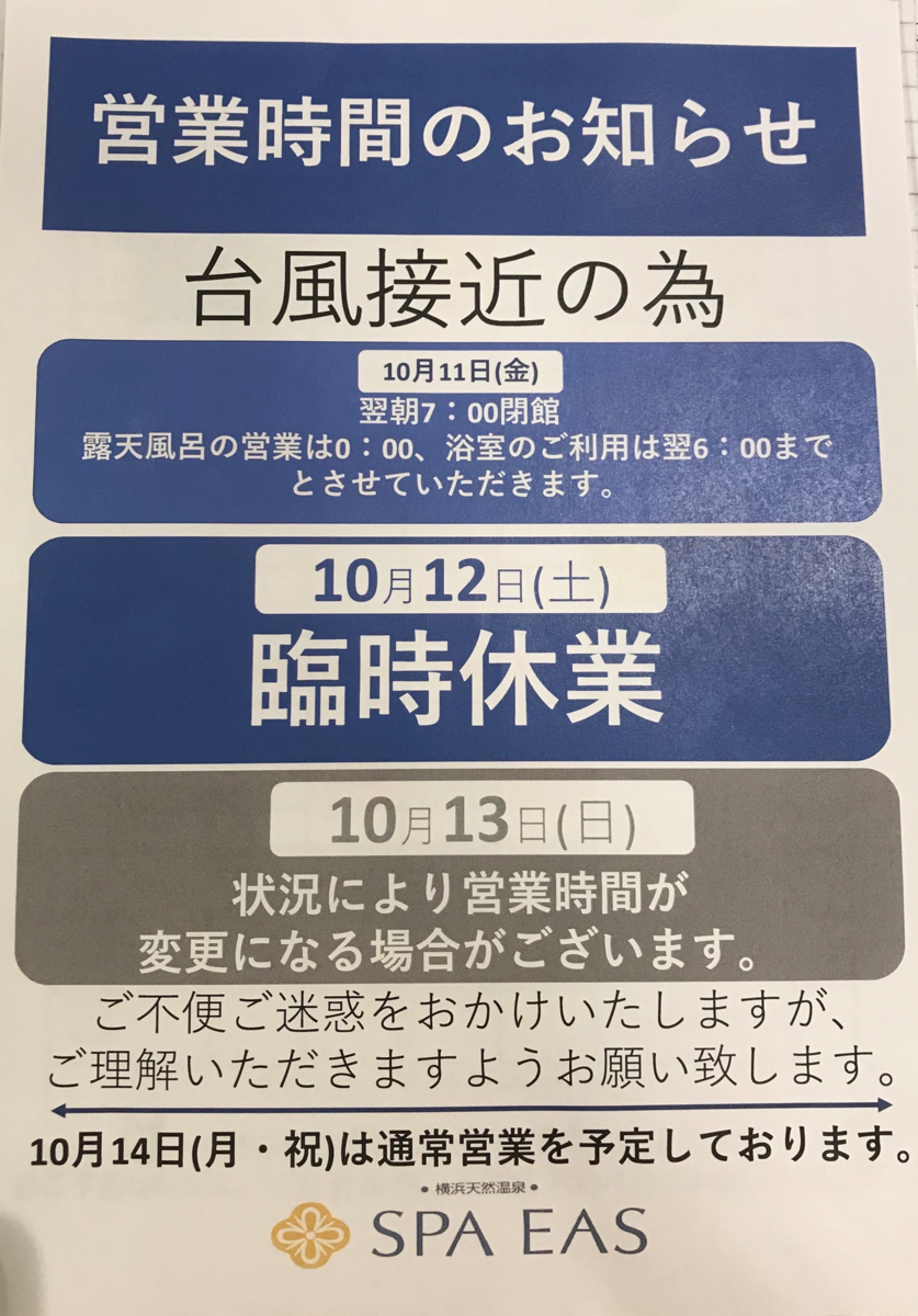 f:id:IBSyokohama:20191011135941p:plain