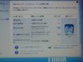 Intel SSDに換装