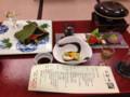 夕食@草津の旅館