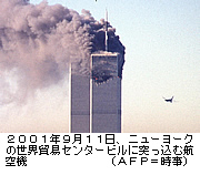 f:id:ICHIZO:20110911092511j:image