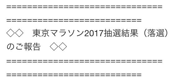 f:id:ICHIZO:20160917080332j:plain