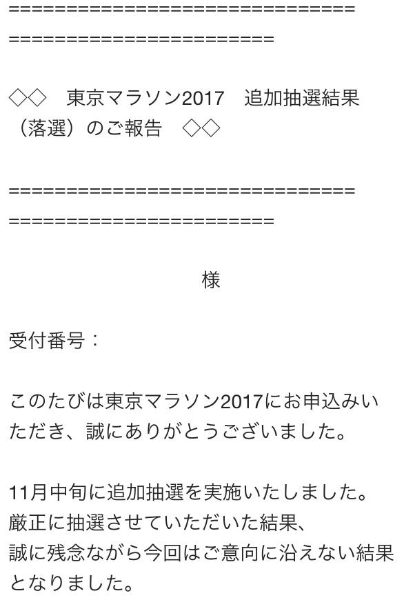 f:id:ICHIZO:20161123065457j:plain