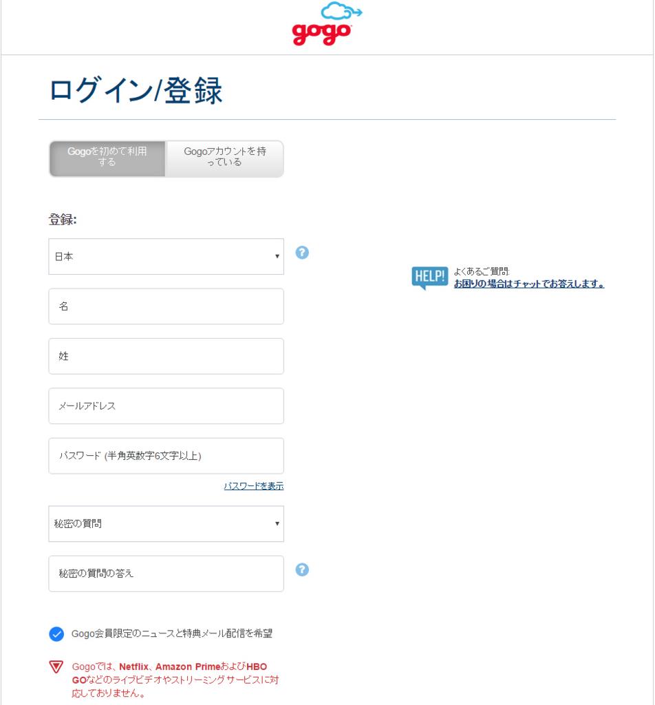 f:id:ICHIZO:20170207052122j:plain