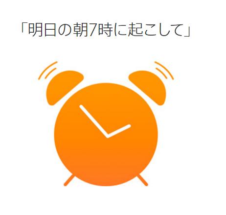 f:id:ICHIZO:20170318162146j:plain