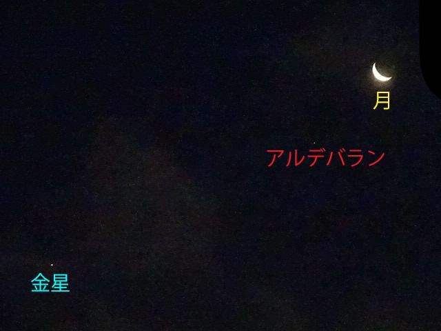 f:id:ICHIZO:20170720052238j:plain