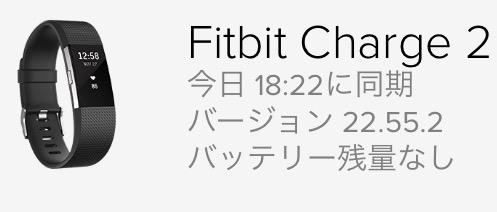 f:id:ICHIZO:20181030063312j:plain