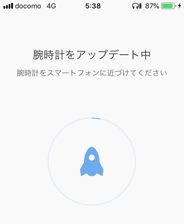 f:id:ICHIZO:20190412052234j:plain