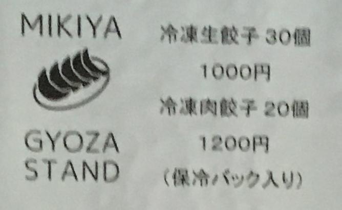 f:id:ICHIZO:20200121045226j:plain