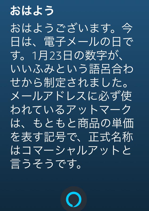 f:id:ICHIZO:20200123041841j:plain