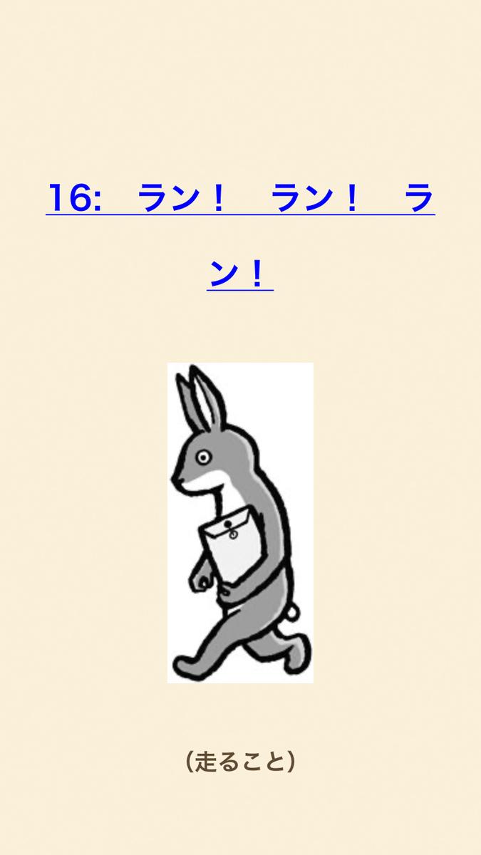f:id:ICHIZO:20200608060949j:plain