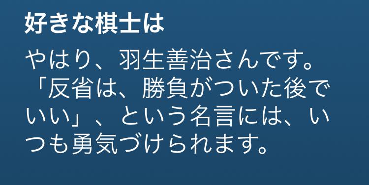 f:id:ICHIZO:20200717043527j:plain