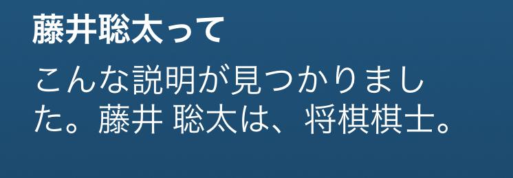 f:id:ICHIZO:20200717044550j:plain