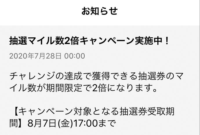 f:id:ICHIZO:20200802030156j:plain