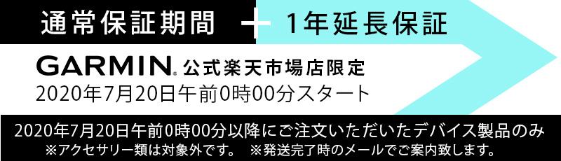 f:id:ICHIZO:20200924023108j:plain