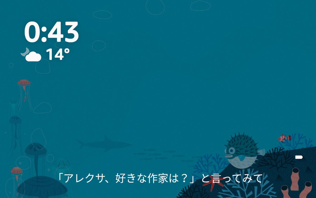 f:id:ICHIZO:20201030013237j:plain