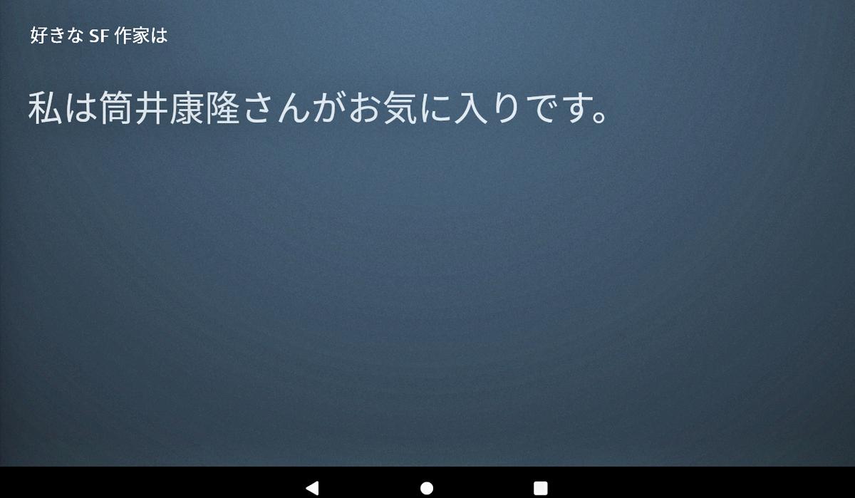 f:id:ICHIZO:20201030022150j:plain