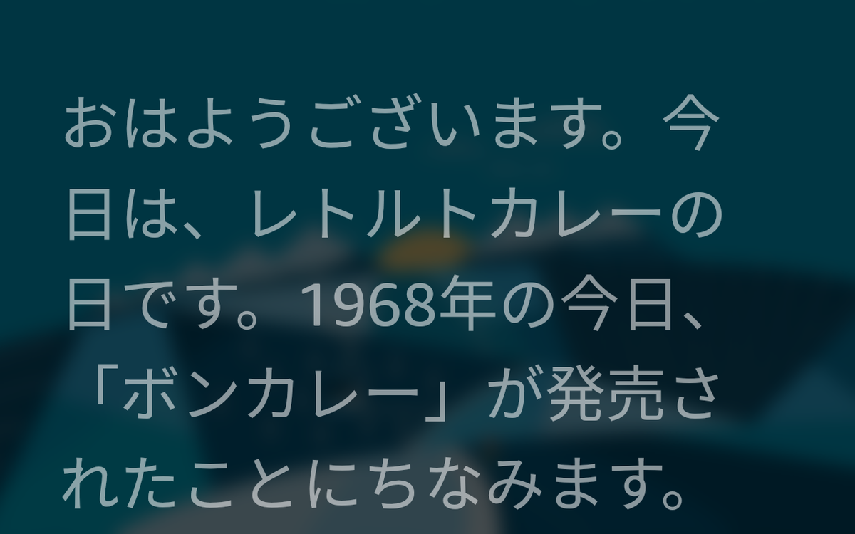 f:id:ICHIZO:20210212005609p:plain