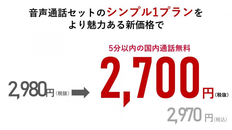 f:id:ICHIZO:20210302013941j:plain