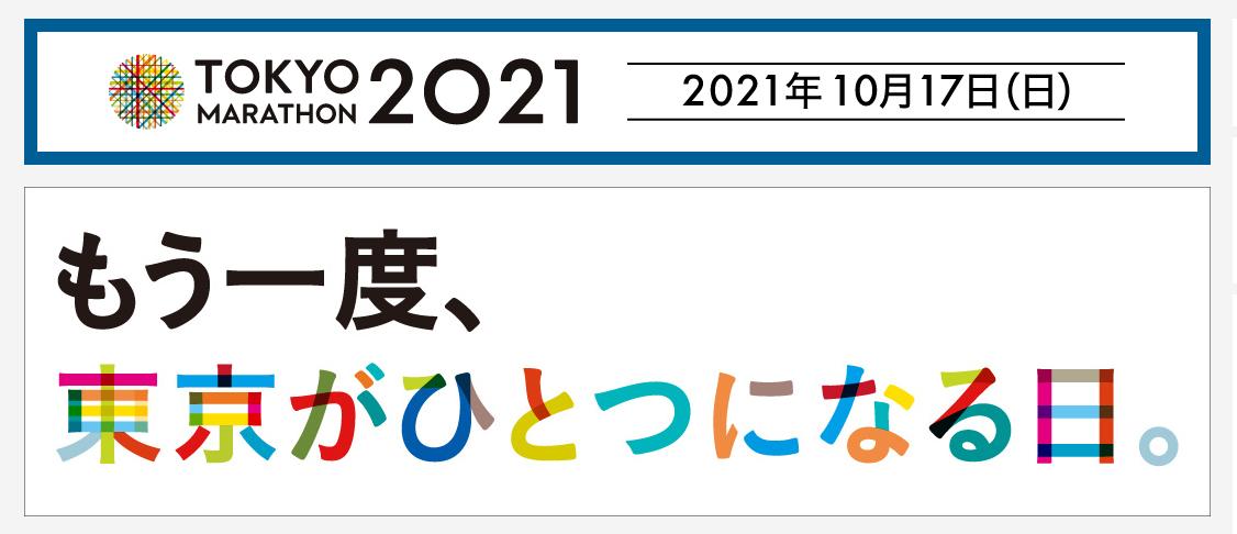 f:id:ICHIZO:20210322235626j:plain