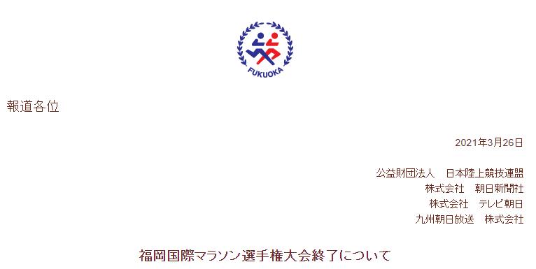 f:id:ICHIZO:20210327012449p:plain