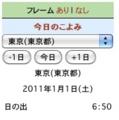 20110101000754