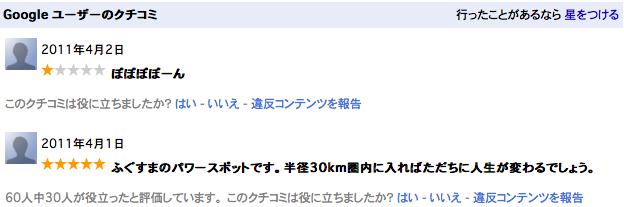 20110403001859