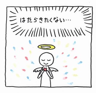 20110419194248