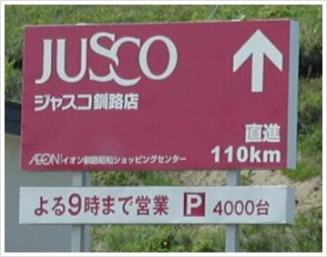 20110508003019