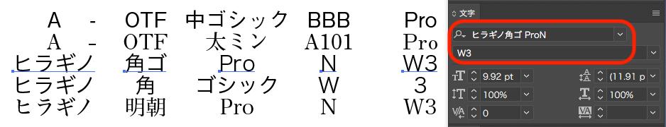 f:id:IGARYU:20181202204843p:plain