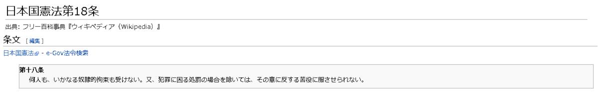 f:id:IIDX72:20200927185402p:plain