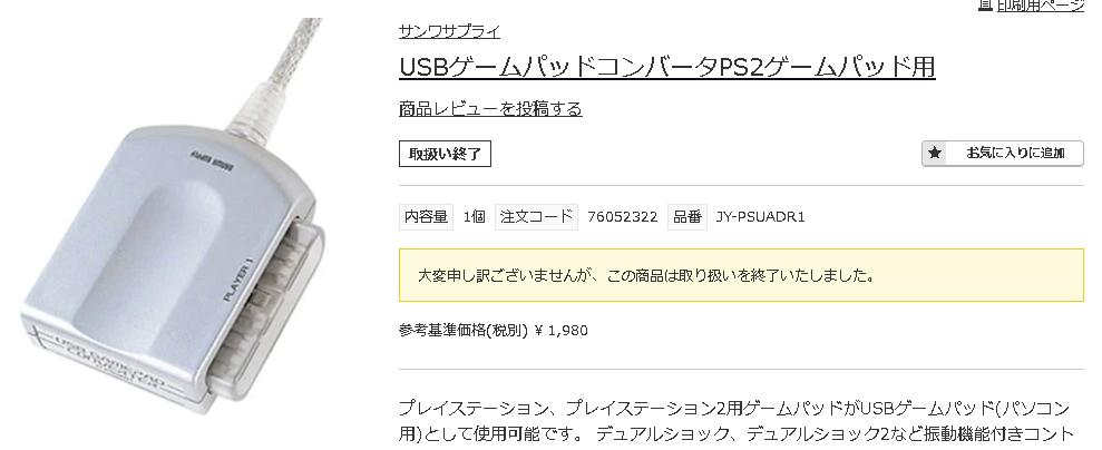 f:id:IIDX72:20210325162818p:plain