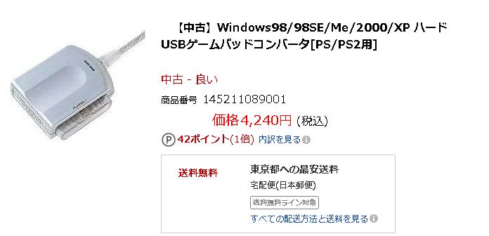 f:id:IIDX72:20210325163114p:plain