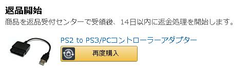 f:id:IIDX72:20210325164120p:plain