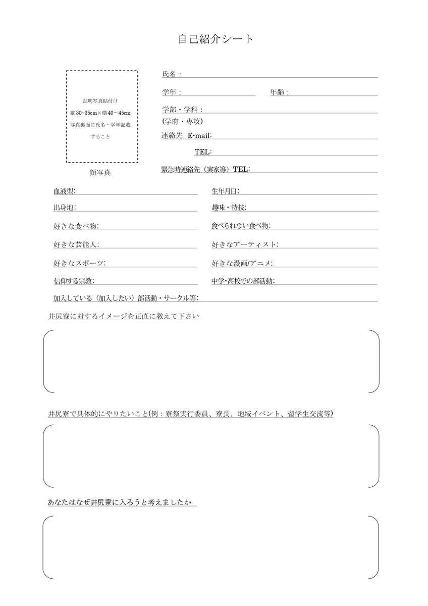 f:id:IJIRIRYO:20210508134009j:plain
