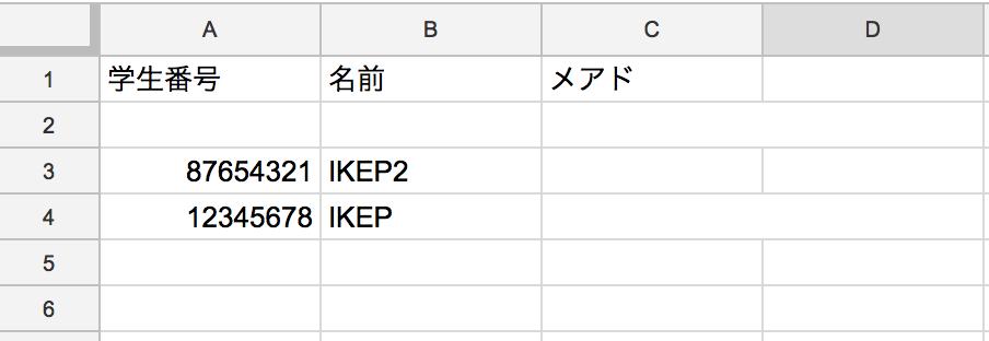 f:id:IKEP:20180516200101p:plain