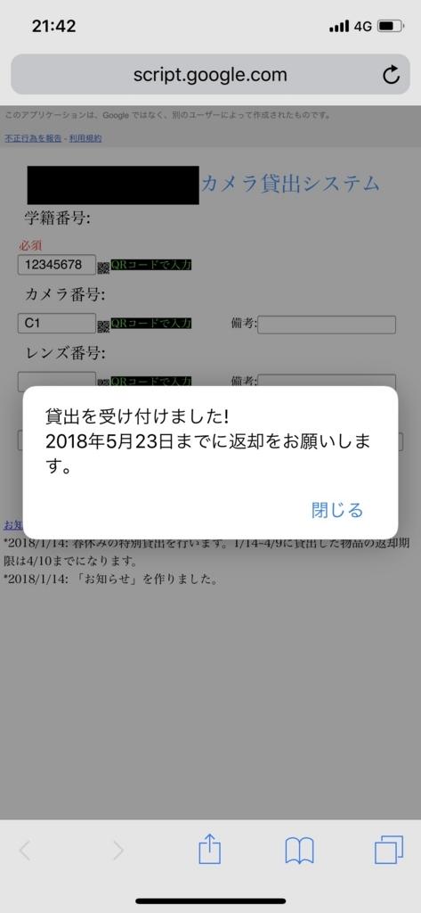 f:id:IKEP:20180516234955j:plain