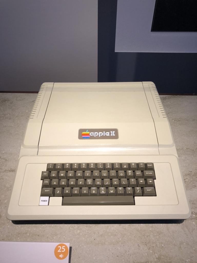 Computer History Museumに展示されるApple II