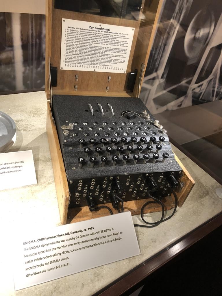 Computer History Museumに展示されるENIGMA