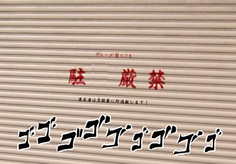 f:id:IKUSHIMA:20171227164748j:plain