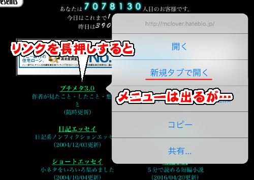 f:id:IKUSHIMA:20180120131017j:plain