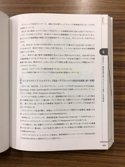 f:id:IKUSHIMA:20180202102239j:plain